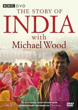 印度的故事