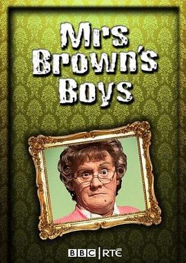 布朗夫人的儿子们:2017圣诞特别篇