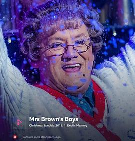 布朗夫人的儿子们:2018圣诞特别篇
