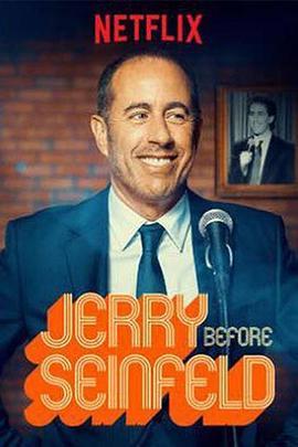 宋飞之前是杰瑞
