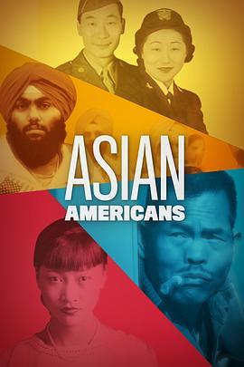 亚裔美国人
