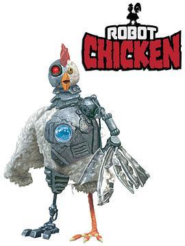 机器肉鸡 第十季