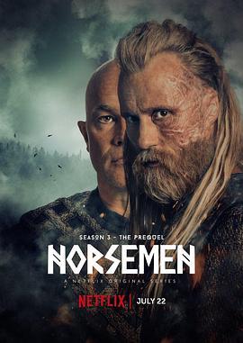 挪威的维京人 第三季