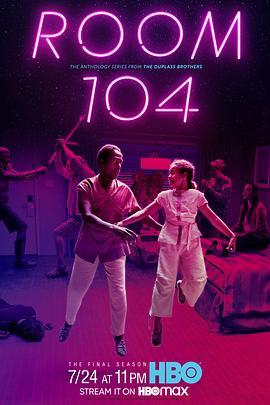 104号房间 第四季
