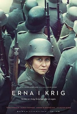 战争中的恩娜