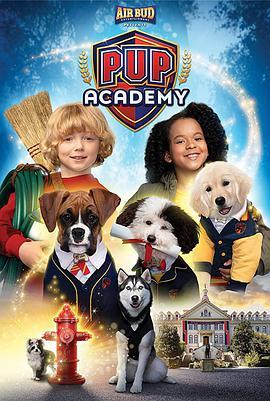 狗狗学院 第二季