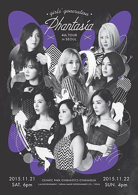 Girls' Generation -4th Tour Phantasia in Seoul