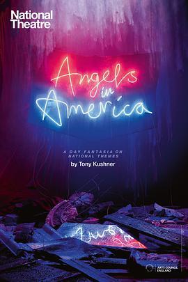 天使在美国第一部:千禧年降临