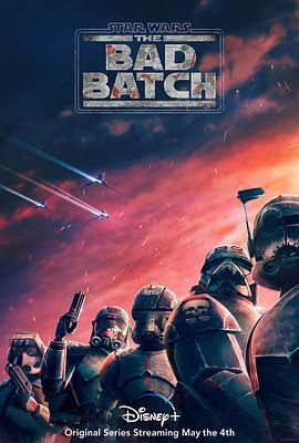 星球大战:残次品 第一季