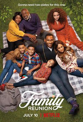 家庭聚会 第四季
